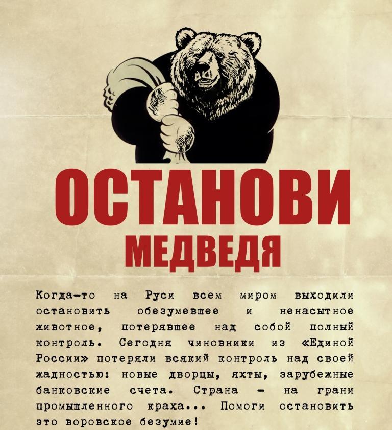 Путин в Череповце