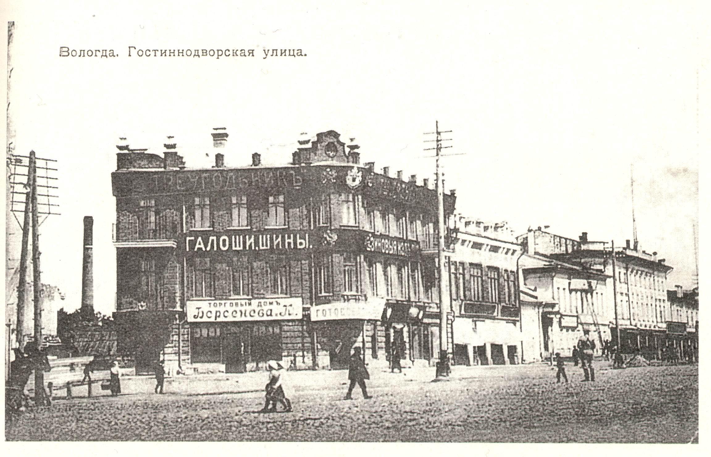 реклама, Вологда,