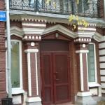 Департамента экономического развития Администрации города Вологды, общественный совет вологды