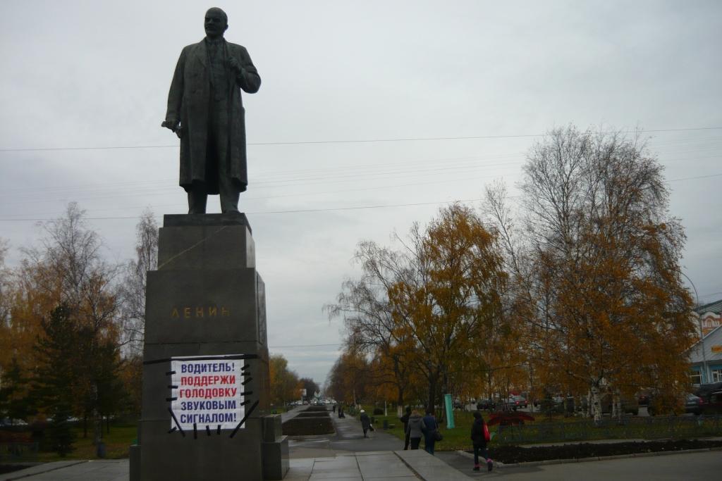 Голодающих дольщиков выгнали к Ленину!!!