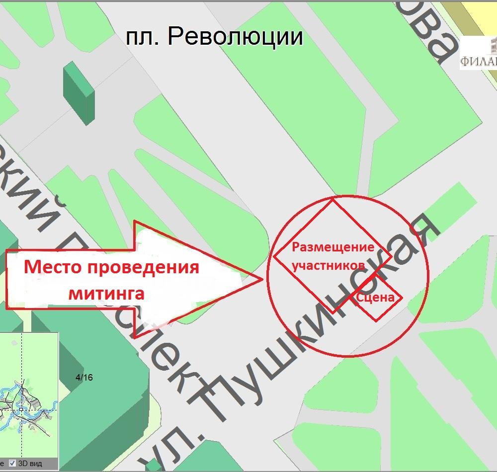 Шествие 4-го февраля За честные выборы, Вологда, движение Вместе
