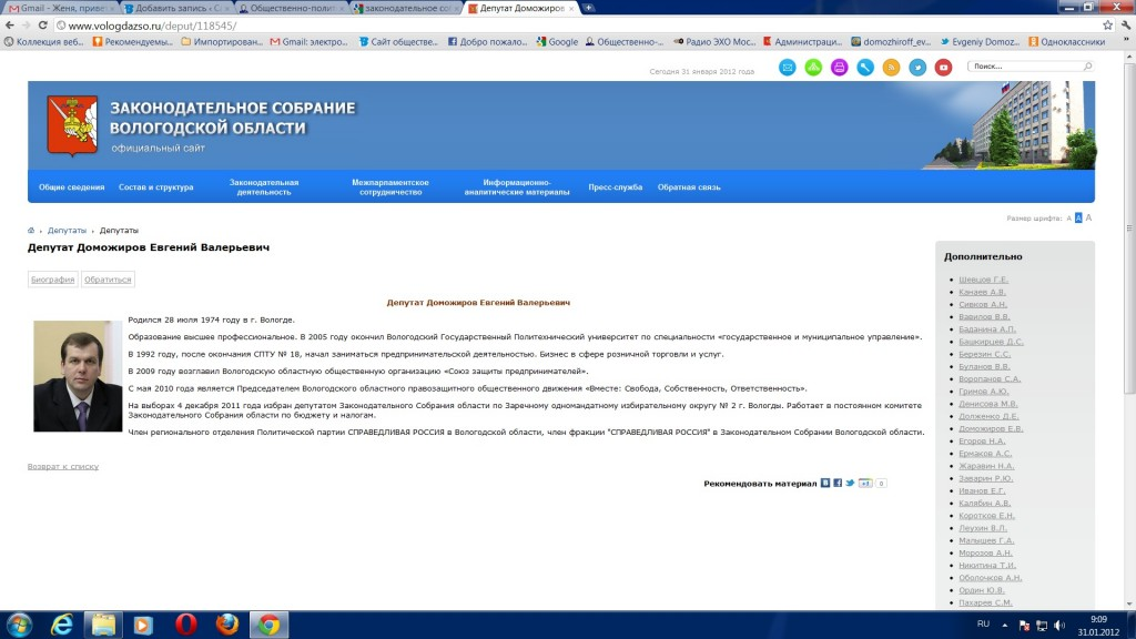 Антикоррупционная комиссия — неожиданное и про цензуру