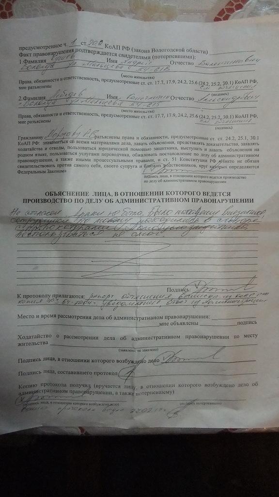 Константин Александрович Лебедев, полицейский произвол, кооператив правохоронитей