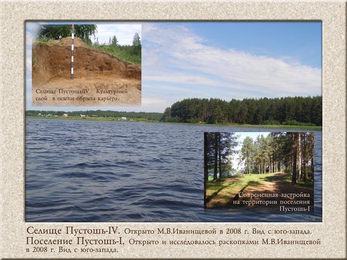 Вытегра, ВРООО «Российский союз спасателей», Тудозеро