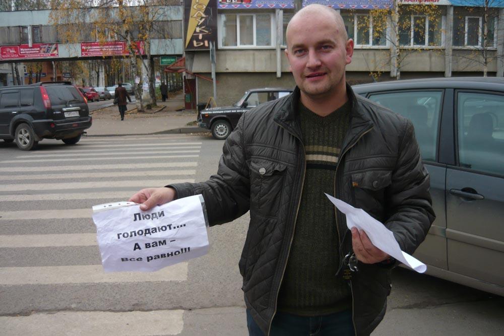 Кирилл Панько объявил голодовку