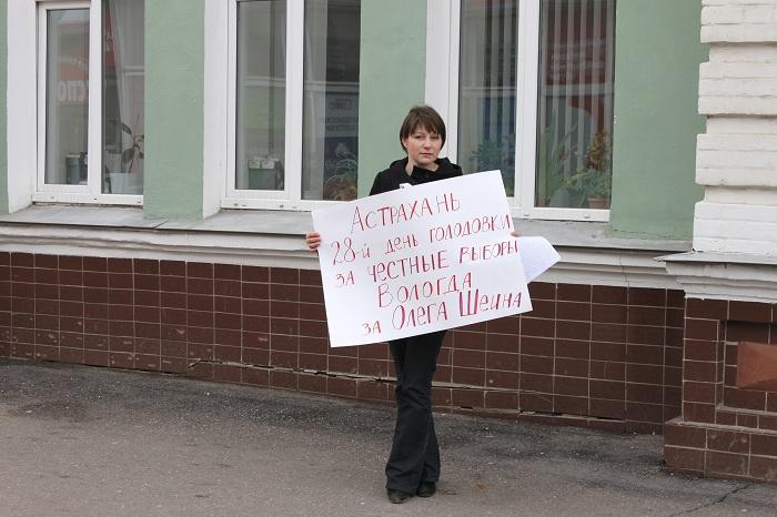 Вологда за честные выборы. Акция в поддержку протестующих в Астрахани